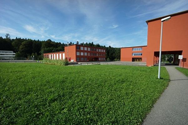 Schulanlage Erlen