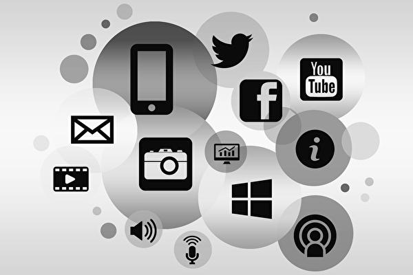Medien und ICT