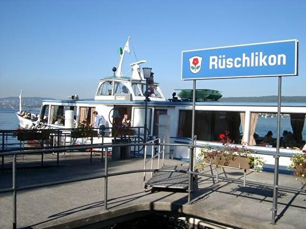 Schiffstation