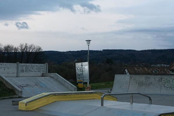 Bild der Skateanlage Wallisellen