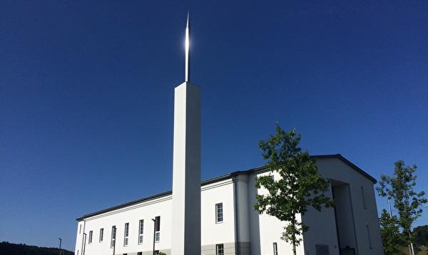 Kirche Jesu Christi HLT