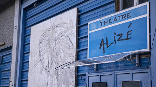 Théatre Alizé