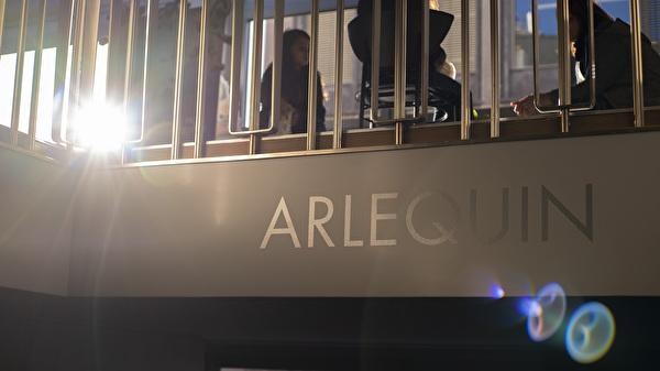 Salle cinema Arlequin