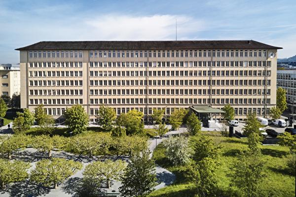Das neue Stadthaus im ehemaligen Landis & Gyr-Verwaltungsgebäude