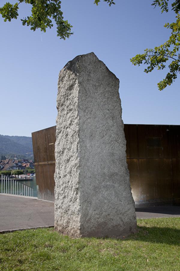 Unbekannter Künstler: Vorstadt-Denkmal
