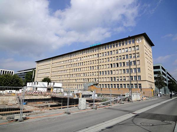 ehem. Landis & Gyr-Gebäude