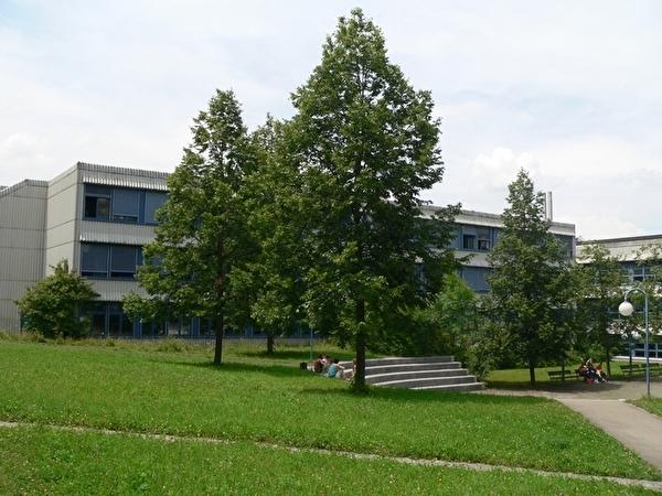 Kantonsschule Limmattal
