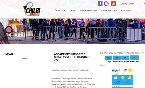 Urdorfer Chilbi 2021 abgesagt