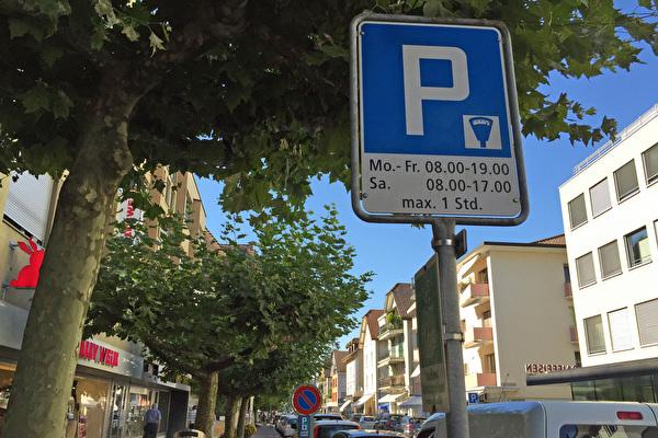 Hinweis auf Parkuhr