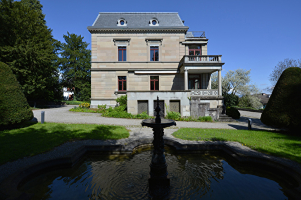 Villa Diana mit Park