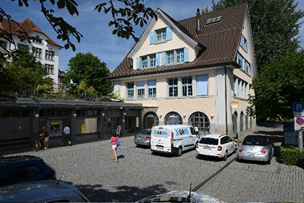 Postplatz an Gotthardstrasse