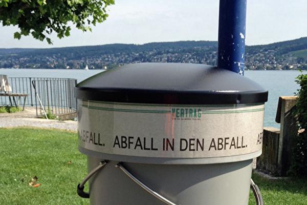 Abfall in den Abfall, Anti-Litteringkampagne