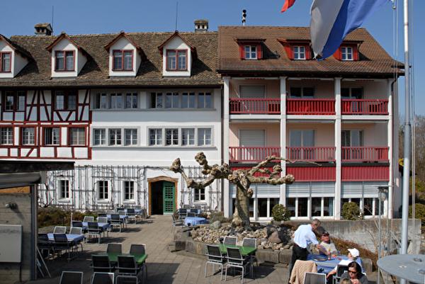 Restaurant Etzliberg