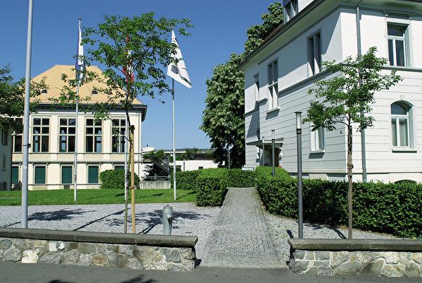 Gemeindehaus und Haus Sonnegg