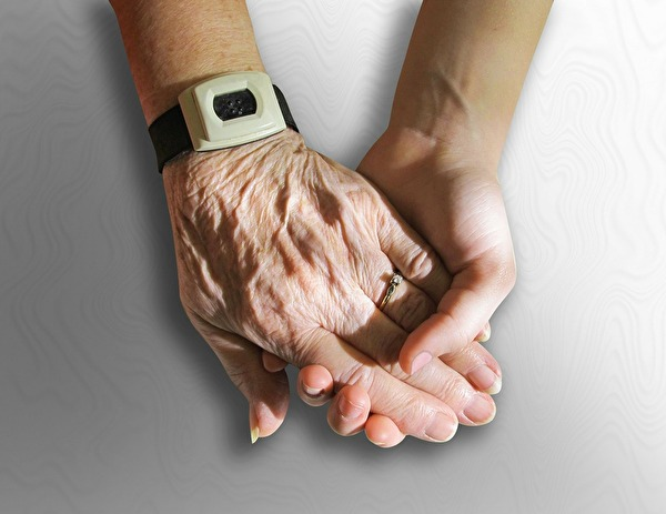 Pflegende Betreuende Angehörige