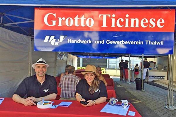 HGV-Grotto an Gotthardstrassenmarkt