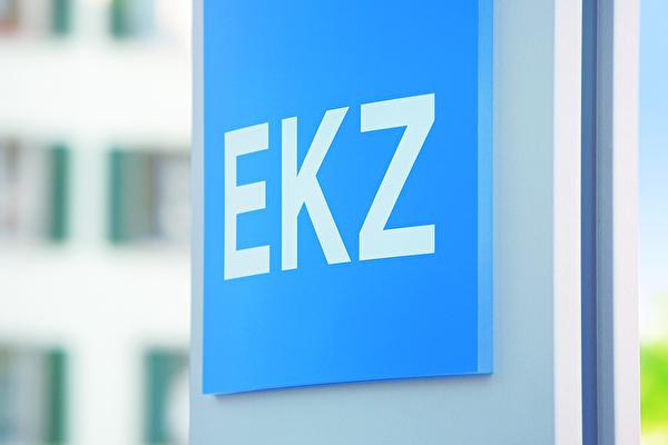 Logo EKZ