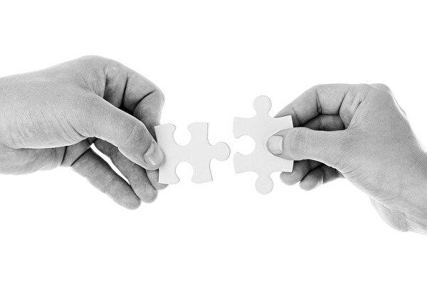 Integrationsförderung