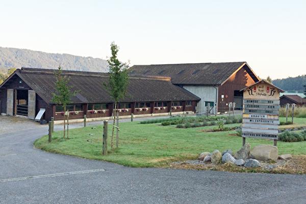Bauernhof Sihlhalden