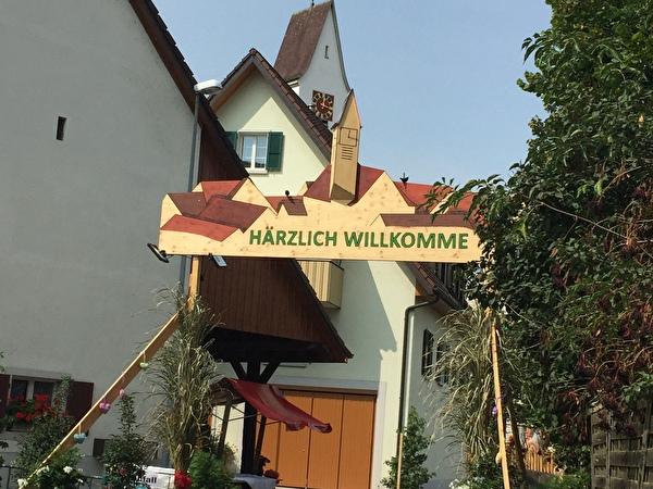 Eingangstor Dorffest