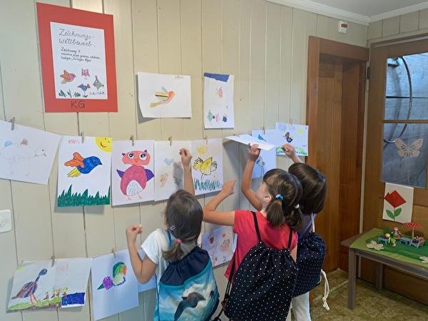 DAZ Zeichnungswettbewerb