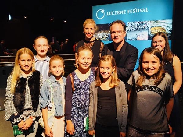 Lucerne Festival KKL