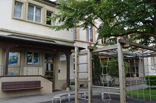 KG Vereinshaus