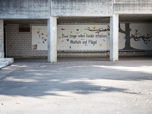 Schule BüHiKi