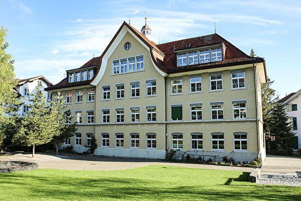 Primarschule Chlos
