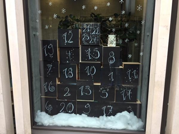 Advent im Schulhaus Guthirt