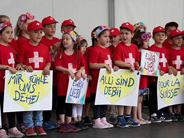 Jugendfest 2019
