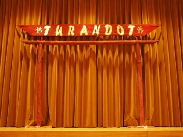 Schlussfeier 2013 - Tourandot
