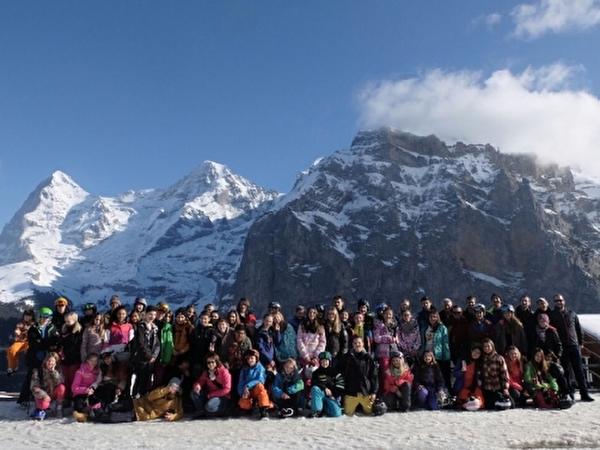 Wintersportlager 2016