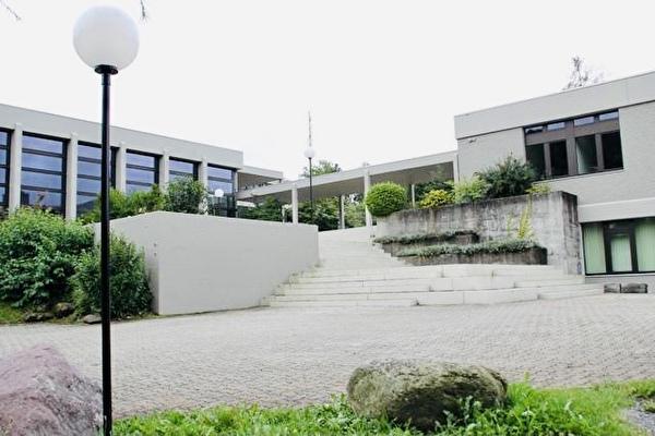Schulhaus Neuwies