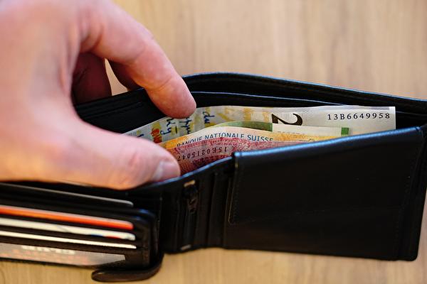 Portemonnaie Rechnung bezahlen